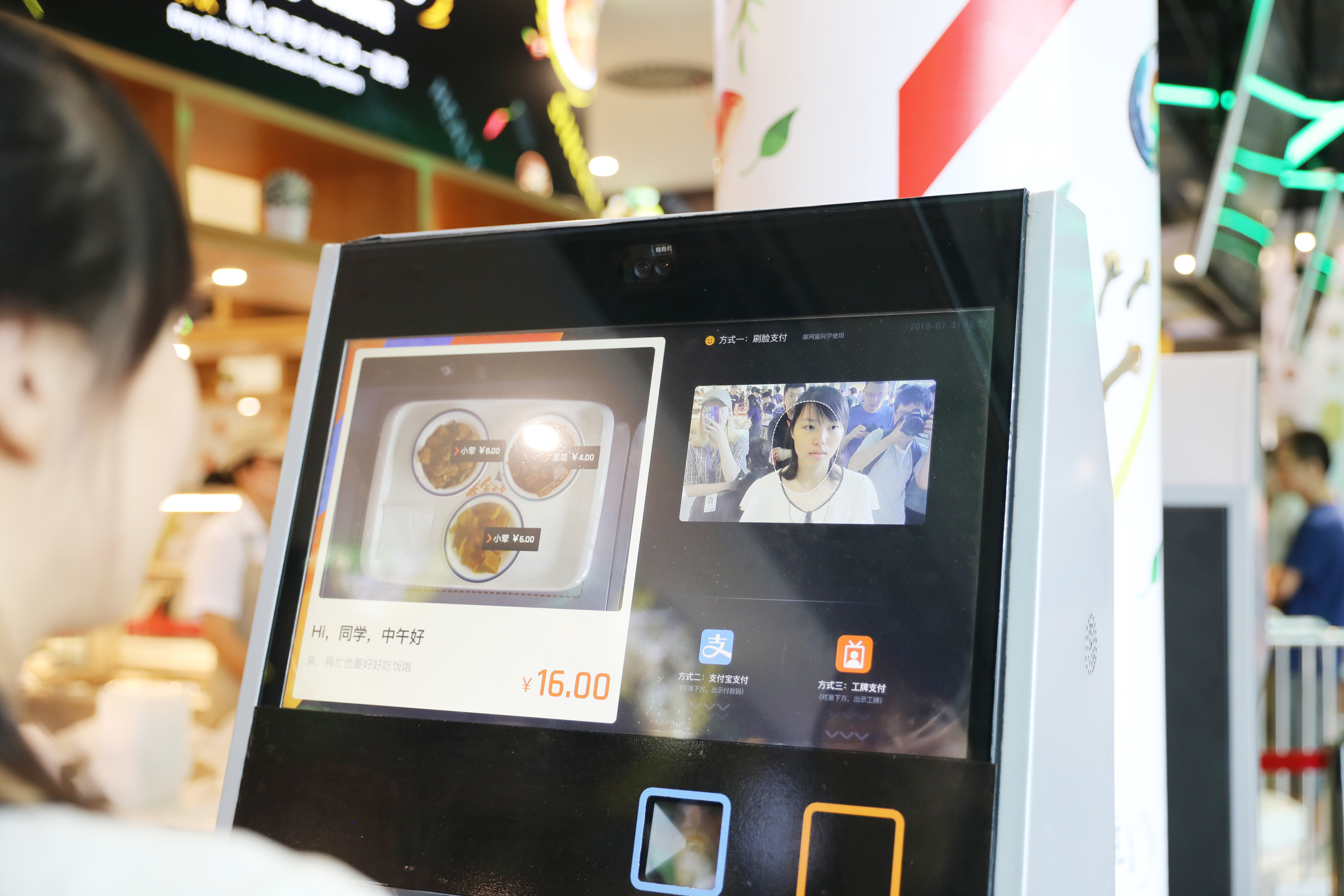Alibaba employees pay for meals using the face recognition system