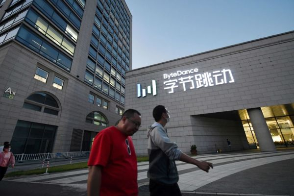 China court accepts ByteDance case filing against Tencent over alleged monopoly – TechCrunch GettyImages 1228542119