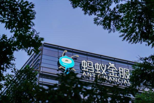 Daily Crunch: China delays Ant Group IPO thumbnail