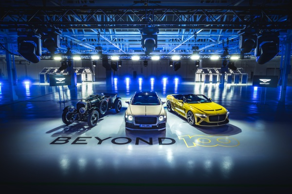 Bentley is making the shift to an all-electric lineup