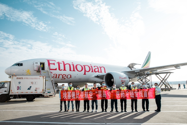 Alibaba And Ethiopian Airlines To Launch Cold Chain Exporting China S Covid Vaccines Techcrunch According to sources, he is to lead a large business delegation and will be arriving in the capital. alibaba and ethiopian airlines to