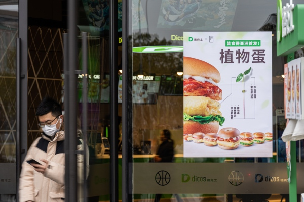 California vegan egg startup Eat Just yokes itself to China's fast food chain