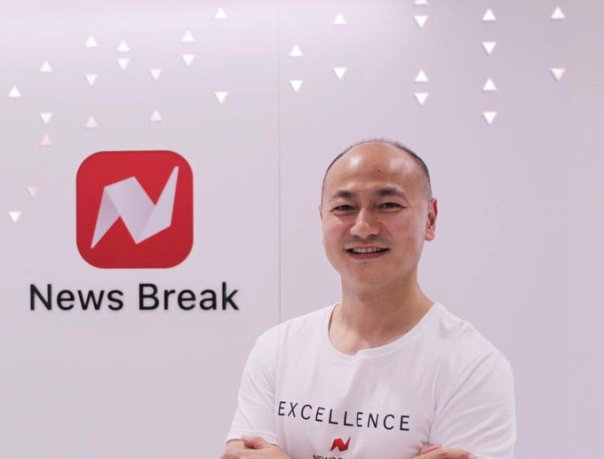 News Break founder and CEO Jeff Zheng