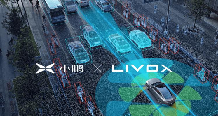 Китайский конкурент Tesla Xpeng будет использовать лидарные датчики Livox, дочерней компании DJI