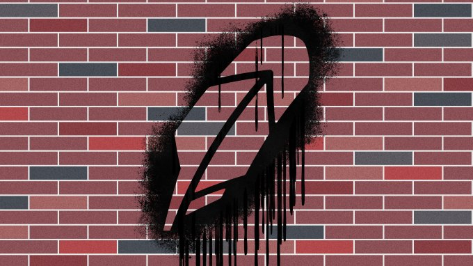 illustration of robinhood feather logo spraypainted on a brick wall