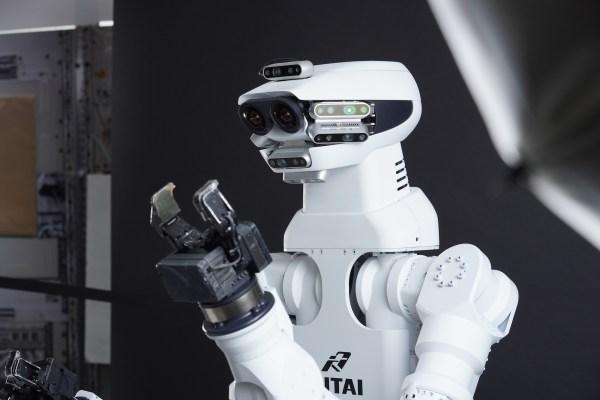 Gitai g1 robot