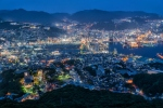 Aerial view of Nagasaki skyline from Mount Inasa at twilight