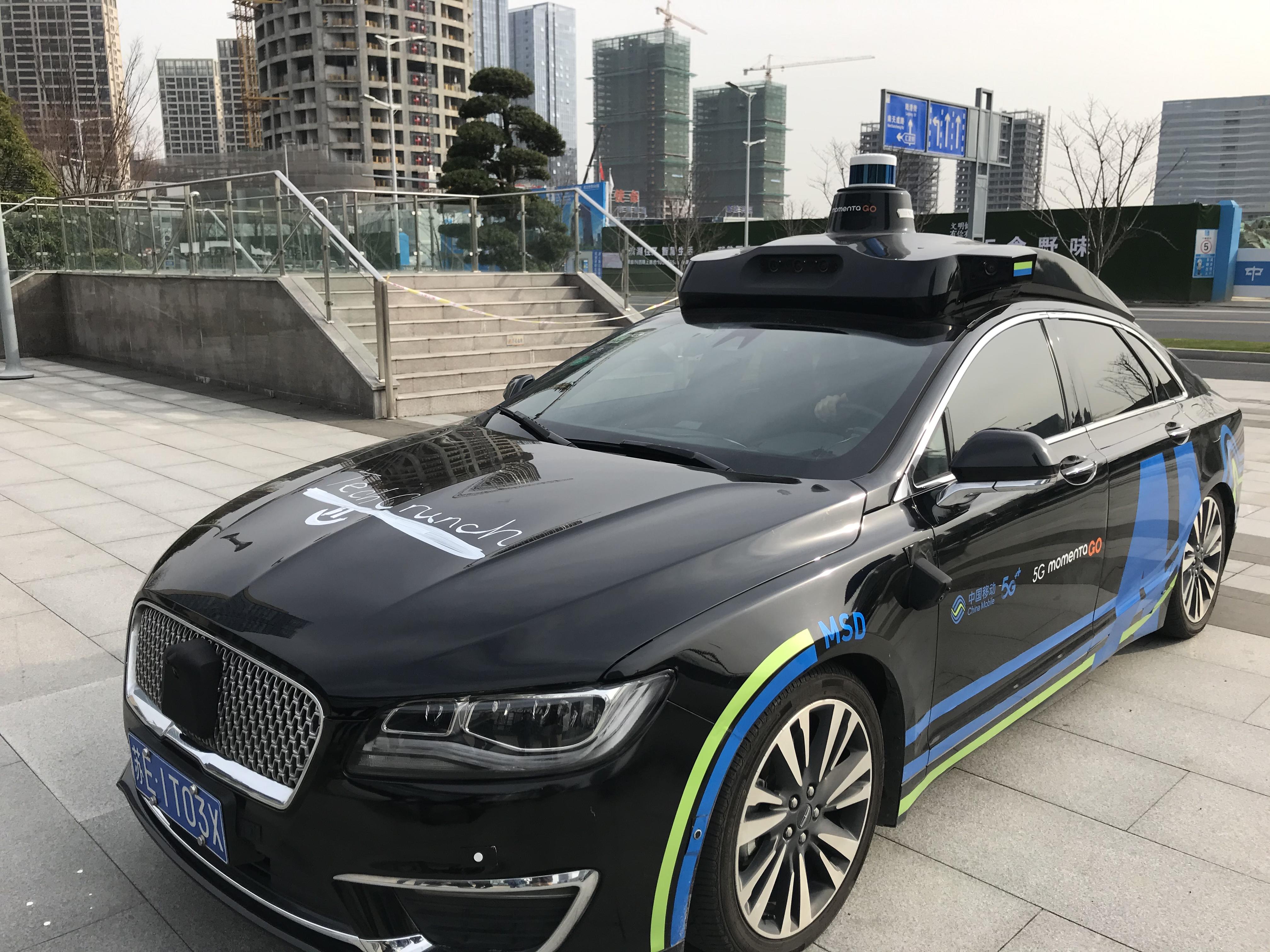 Betting on China's driverless future, Toyota, Bosch, Daimler jump on board Momenta's 0M round