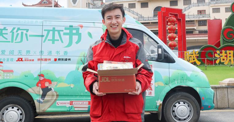 JD Logistics — ответ Китая Amazon, хочет привлечь $3,4 млрд в ходе IPO
