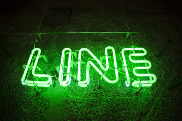 Line launches digital banking platform in Indonesia thumbnail