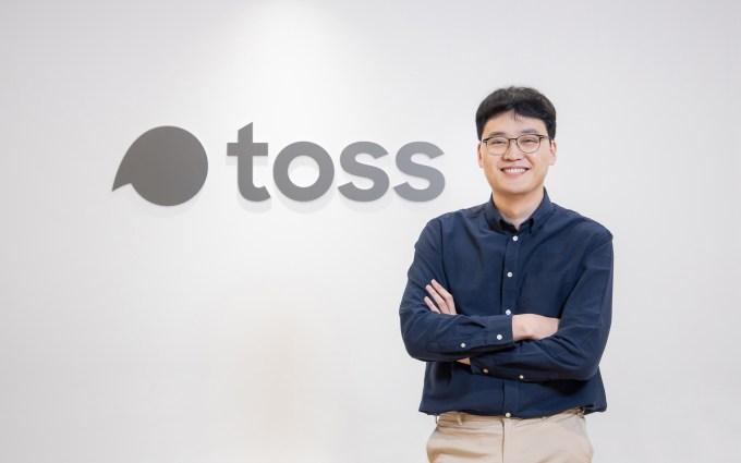 Toss founder SG Lee
