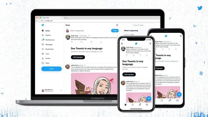 twitter website redesign 2021