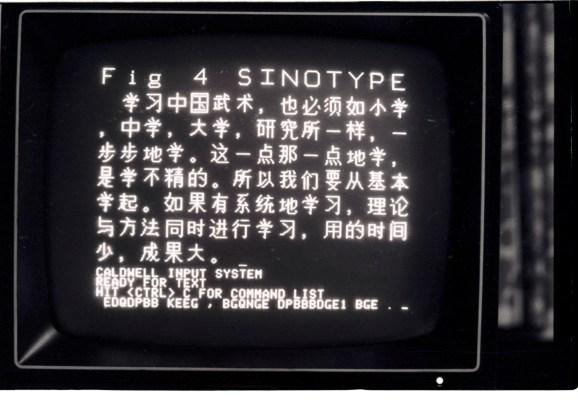 How intensive modding ushered in China's computer revolution