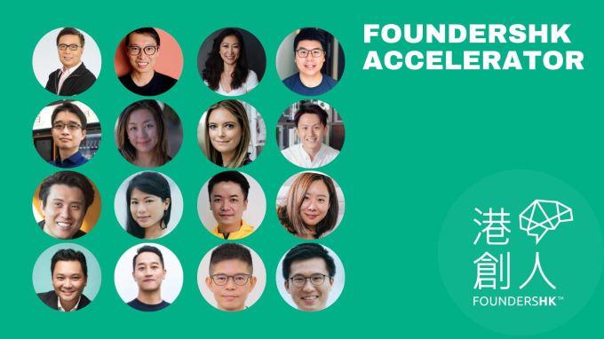 Persone del team di leadership di FoundersHK Accelerate e del primo gruppo di fondatori